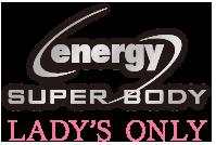 energy SUPER BODY