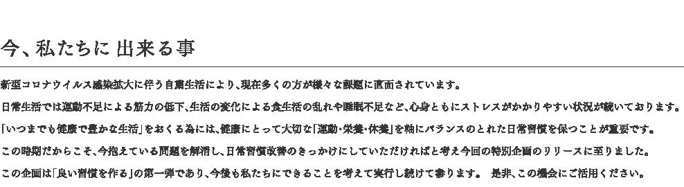 がんばろう名古屋 入会金無料 全プラン50%OFF